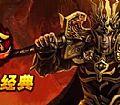 永恒传奇1.76,一般而言在魔龙破甲兵最重要