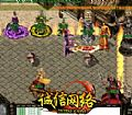 176传奇道士如何快速学会火球术
